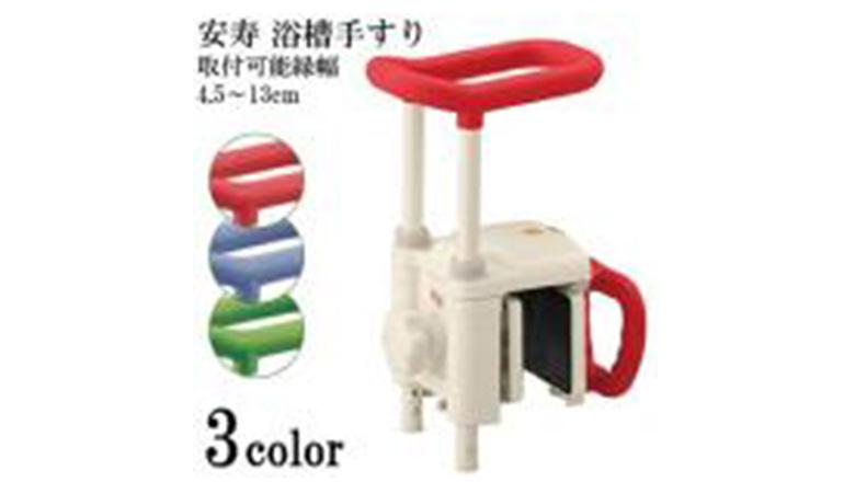 入浴関連用品(シャワーチェアー/バスボード/ドライマット/浴槽滑り止めマット)