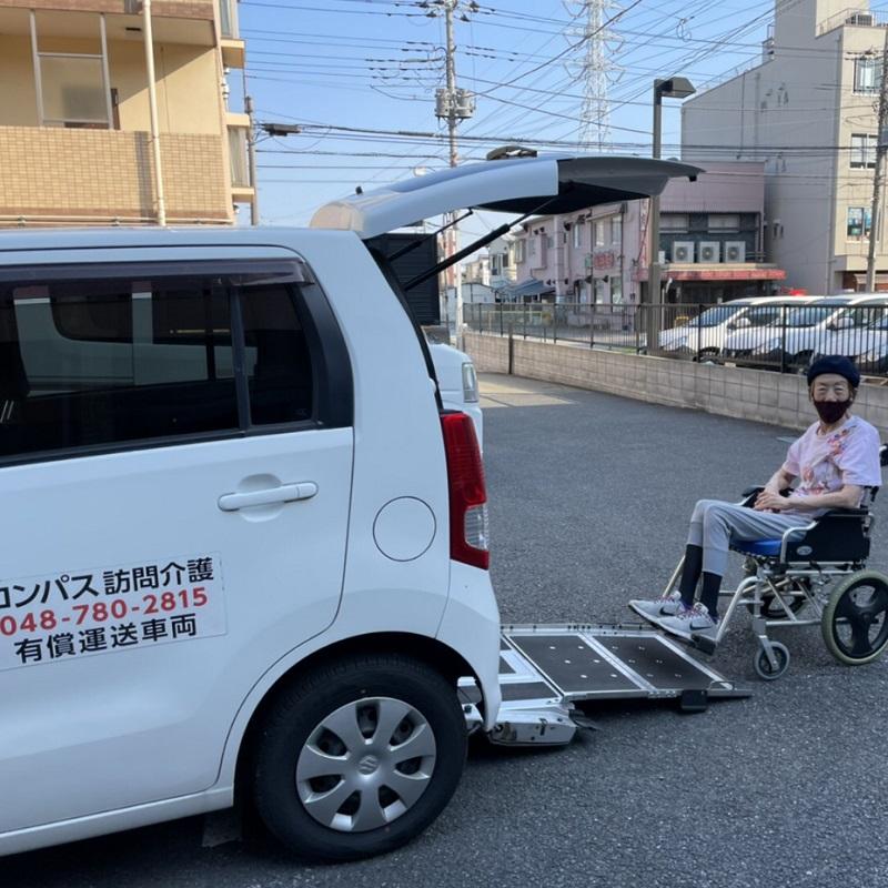コンパス介護保険タクシーご利用の写真