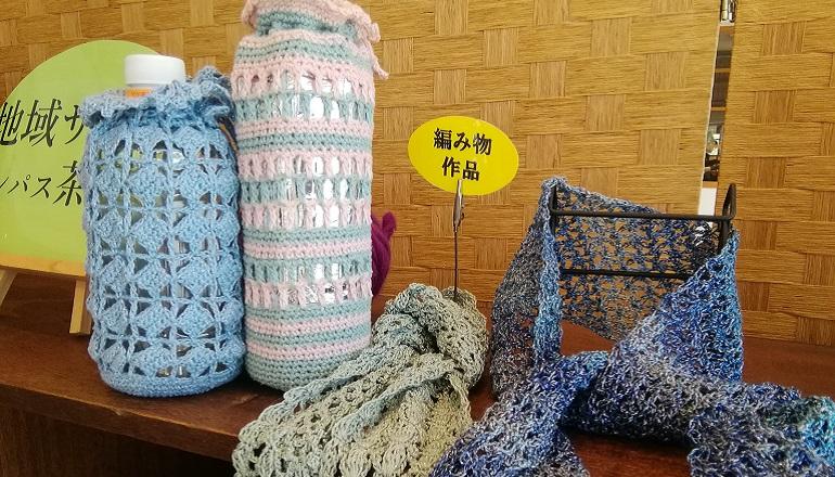 裁縫・編み物の会